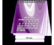 Печать календарей настольных перекидных